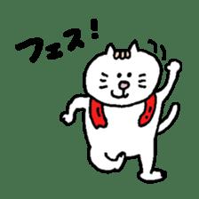 Kawaii White Kitty Summer sticker #11655980