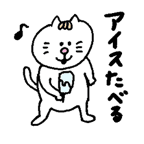 Kawaii White Kitty Summer sticker #11655981