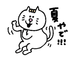 Kawaii White Kitty Summer sticker #11655984
