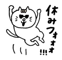 Kawaii White Kitty Summer sticker #11655985
