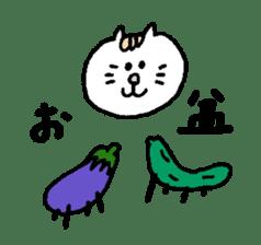 Kawaii White Kitty Summer sticker #11655986
