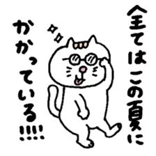 Kawaii White Kitty Summer sticker #11655987