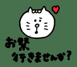 Kawaii White Kitty Summer sticker #11655988