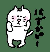 Kawaii White Kitty Summer sticker #11655990