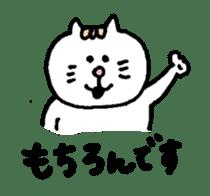 Kawaii White Kitty Summer sticker #11655991