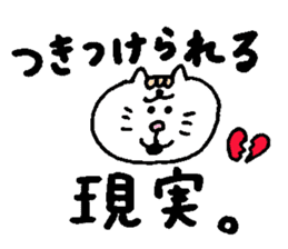Kawaii White Kitty Summer sticker #11655992