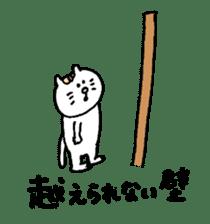 Kawaii White Kitty Summer sticker #11655995