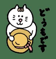 Kawaii White Kitty Summer sticker #11655998