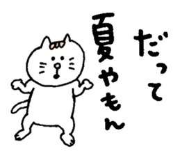 Kawaii White Kitty Summer sticker #11656000