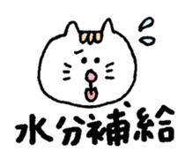 Kawaii White Kitty Summer sticker #11656001