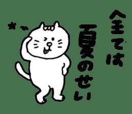 Kawaii White Kitty Summer sticker #11656005