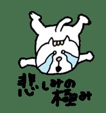 Kawaii White Kitty Summer sticker #11656007