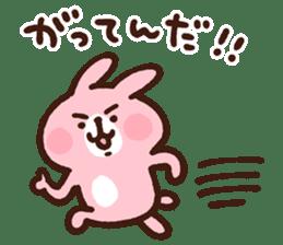 Usagi Sticker by Kanahei sticker #11657334