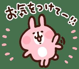 Usagi Sticker by Kanahei sticker #11657347