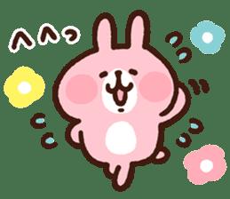 Usagi Sticker by Kanahei sticker #11657355