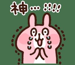 Usagi Sticker by Kanahei sticker #11657358