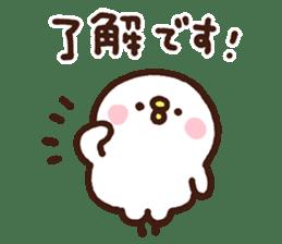 Piske Sticker by Kanahei sticker #11657530