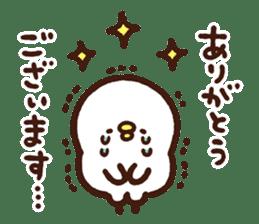 Piske Sticker by Kanahei sticker #11657531