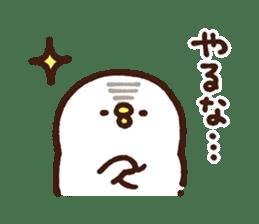 Piske Sticker by Kanahei sticker #11657533