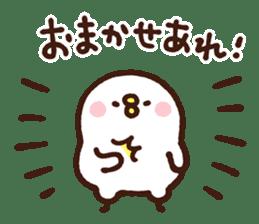 Piske Sticker by Kanahei sticker #11657534
