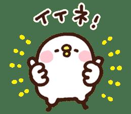 Piske Sticker by Kanahei sticker #11657540