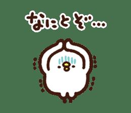 Piske Sticker by Kanahei sticker #11657542