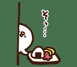 Piske Sticker by Kanahei sticker #11657544