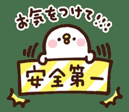 Piske Sticker by Kanahei sticker #11657547