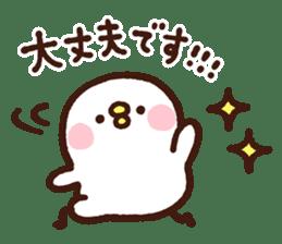 Piske Sticker by Kanahei sticker #11657548