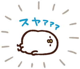 Piske Sticker by Kanahei sticker #11657549