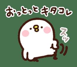 Piske Sticker by Kanahei sticker #11657552