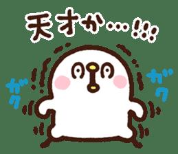 Piske Sticker by Kanahei sticker #11657558