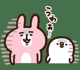 Piske Sticker by Kanahei sticker #11657561