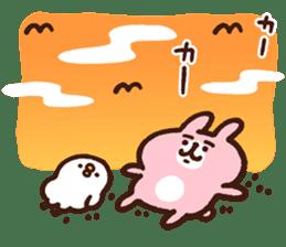 Piske Sticker by Kanahei sticker #11657564