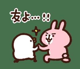 Piske Sticker by Kanahei sticker #11657566