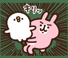 Piske Sticker by Kanahei sticker #11657567