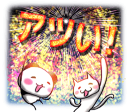 Message of Fireworks sticker #11659803