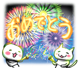 Message of Fireworks sticker #11659819