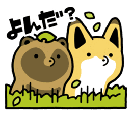 Raccoon dog & Fox sticker #11659936