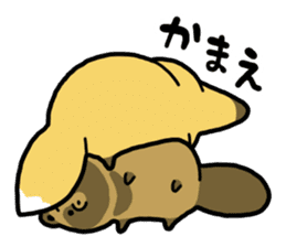Raccoon dog & Fox sticker #11659937