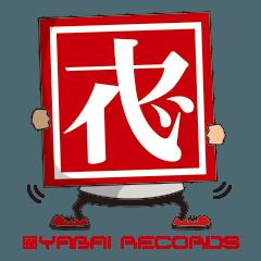 Yabai Records Family Vol.1
