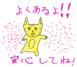 Messages for Papa sticker #11663346