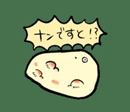 liver sticker #11665189