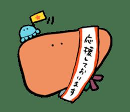 liver sticker #11665205
