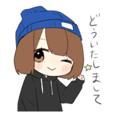 Nonchan2 sticker #11667198