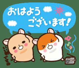 Hamster / Nagomu Teinei sticker #11677064