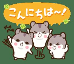Hamster / Nagomu Teinei sticker #11677065