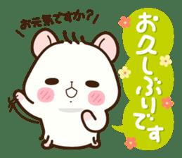 Hamster / Nagomu Teinei sticker #11677066