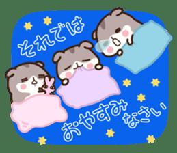 Hamster / Nagomu Teinei sticker #11677067