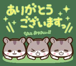 Hamster / Nagomu Teinei sticker #11677068